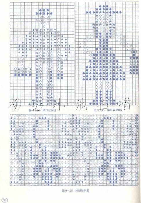 qr079KAMCJ8 (487x700, 385Kb)