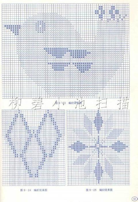 SH6aDiRhXyA (480x700, 360Kb)