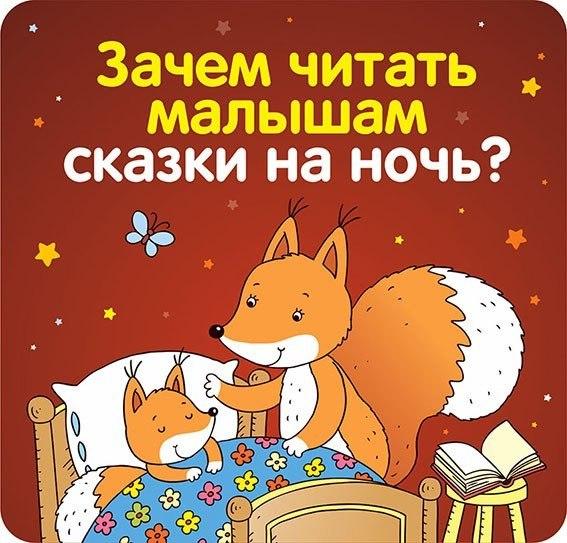 Swapfell комикс на русском читать