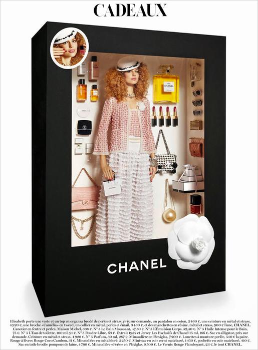 модная фотосессия Vogue 1 (515x700, 252Kb)
