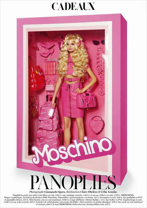 модная фотосессия Vogue 3 (498x700, 320Kb)