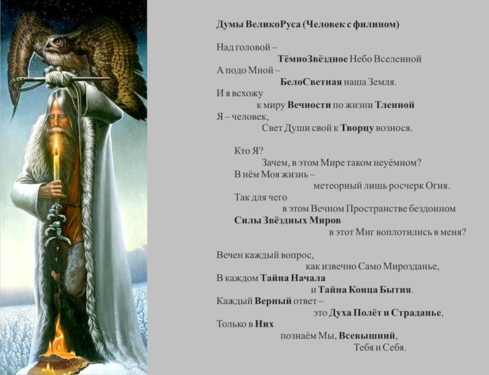 картины К. Васильева (700x535, 341Kb)