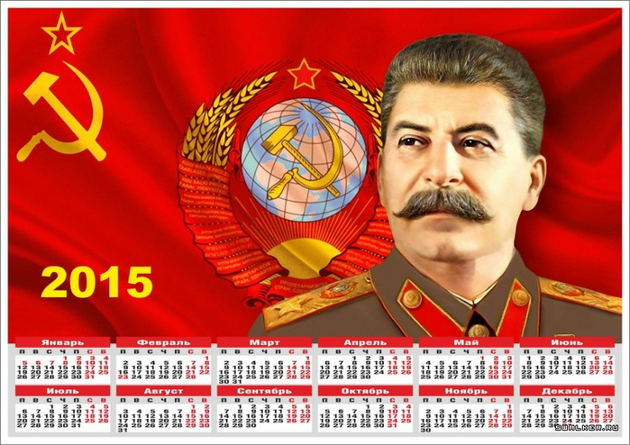 1417506359_swalker.org_stalin_4 (700x494, 409Kb)
