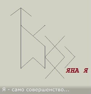 5e7ec5f4d072 (351x365, 29Kb)