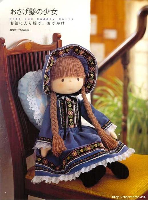 Шьем ростовую куклу мастер класс своими руками #14