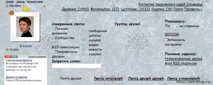 4979645_cb5f763dcdfbcc29b26ee2a9255c57584d2266141824494 (700x281, 110Kb)