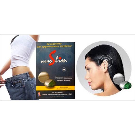 заказать биомагниты для похудения Nano Slim /4501690_nanoslim01 (566x566, 72Kb)
