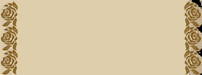 фон винтаж1 (700x262, 94Kb)