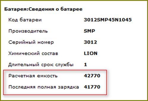 1 (499x343, 63Kb)