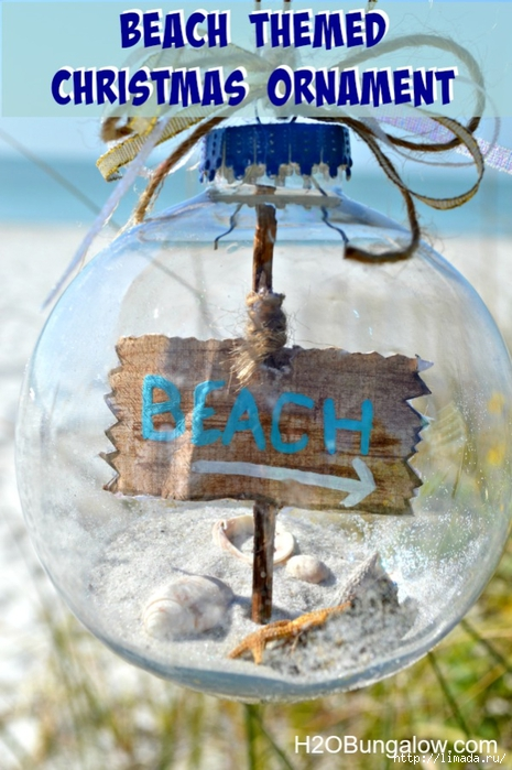 DIY-beach-themed-Christmas-ornament-H2OBungalow (465x700, 262Kb)