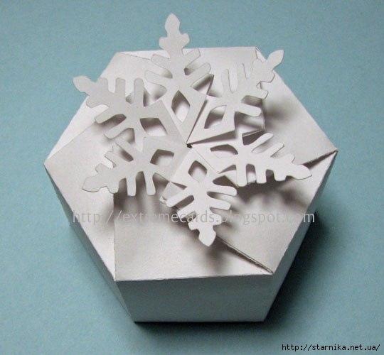 коробочки для подарков в статью 19 (540x500, 120Kb)