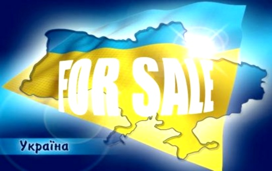 Распродажа Украины (540x340, 49Kb)