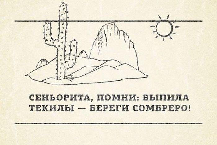1386826485_podborka_72 (700x467, 46Kb)