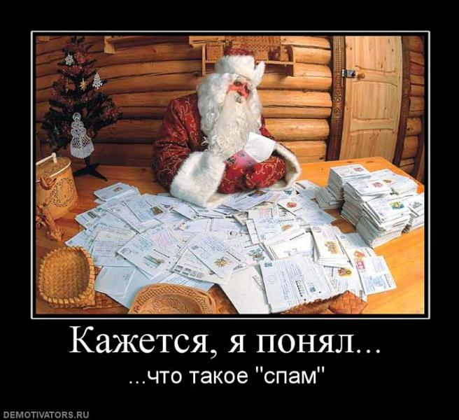 3416556_27060_kazhetsyayaponyal (656x600, 63Kb)
