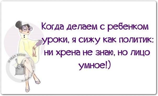 1417635955_frazki-15 (604x367, 133Kb)