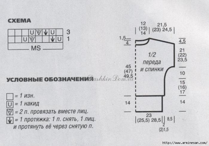 19-1 (530x489, 194Kb)