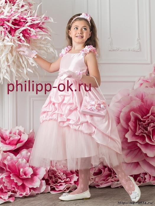 платье5 (525x700, 296Kb)