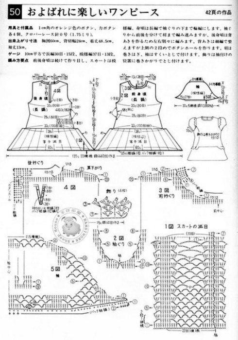 B6o6XAeK1sM (490x700, 214Kb)