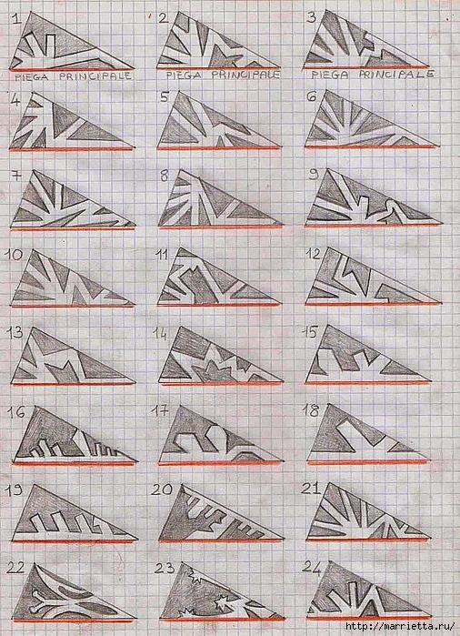 шаблоны снежинок из бумаги (25) (506x700, 386Kb)