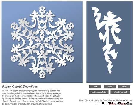 шаблоны снежинок из бумаги (27) (450x355, 88Kb)