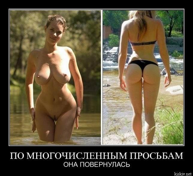 голые девушки фигура песочные часы фото