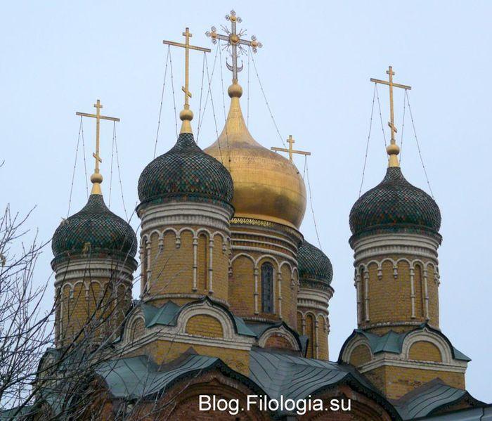 Церковь на Варварке в Москве/3241858_church (700x599, 71Kb)