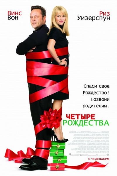 3085196_1388149404_chetyretrozhdestva (400x600, 77Kb)