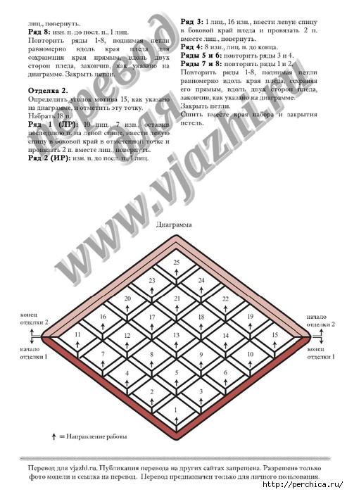 pled-4 (493x700, 199Kb)
