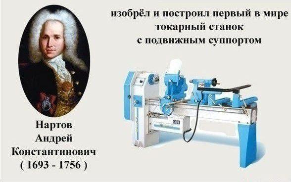 Русские изобретатели (1) (588x368, 129Kb)