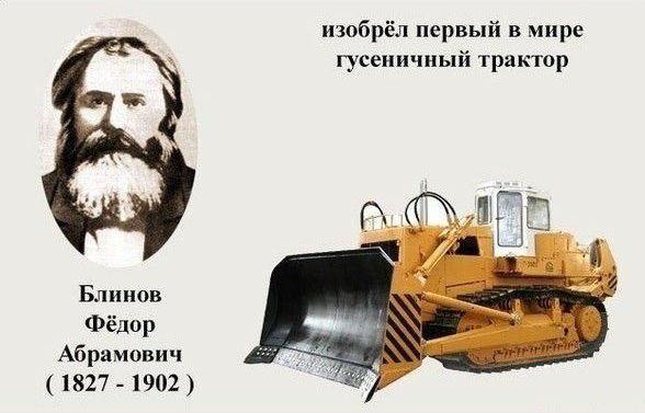 Русские изобретатели (3) (588x377, 133Kb)