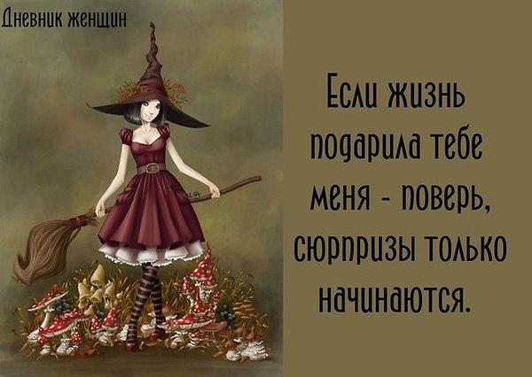 Женский юмор в картинках/3924376_2308565982 (600x426, 46Kb)