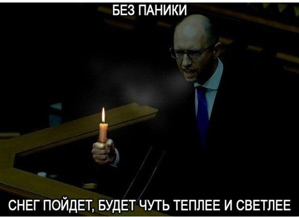 3925311_Yacenuk_so_svechkoi (600x435, 21Kb)