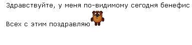 2186308_z (383x91, 6Kb)