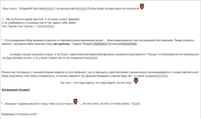 2186308_ro_2_ (700x416, 36Kb)