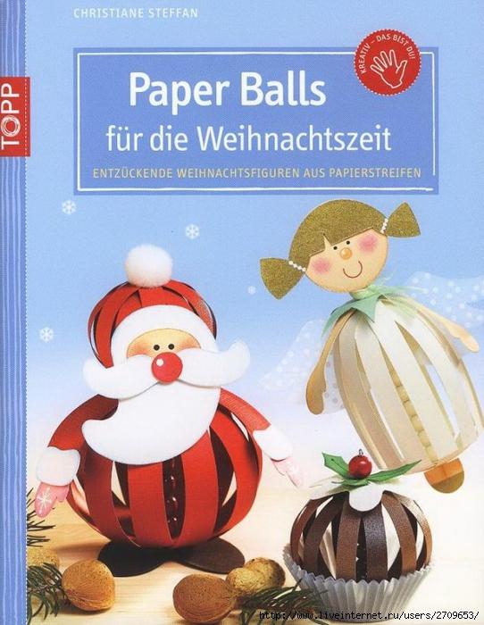 Paper Balls für die Weihnachtszeit0001 (542x700, 303Kb)