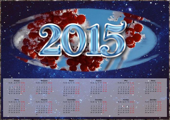 календарь-1-2015 (900x636, 459Kb)