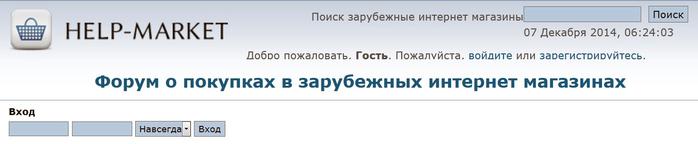 ������ ���������� �������, ���������� ������� � ���������� ��������-���������, ��� �������� � ���������� ��������-���������, ������ ���������� �������� ��������,/1417924239_pokupki (698x144, 68Kb)