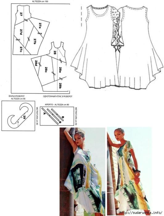 Платья бохо простые выкройки