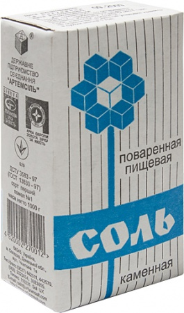 sol_artem_ukrainai (265x450, 54Kb)