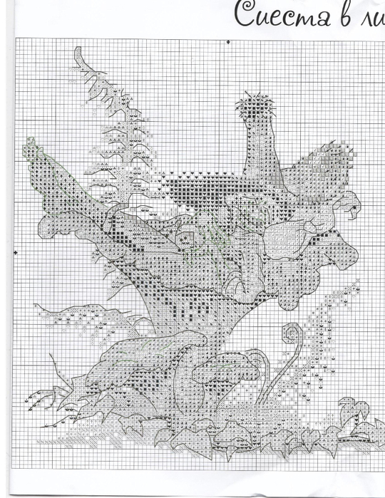 сиеста в лисичках (1) (540x700, 370Kb)