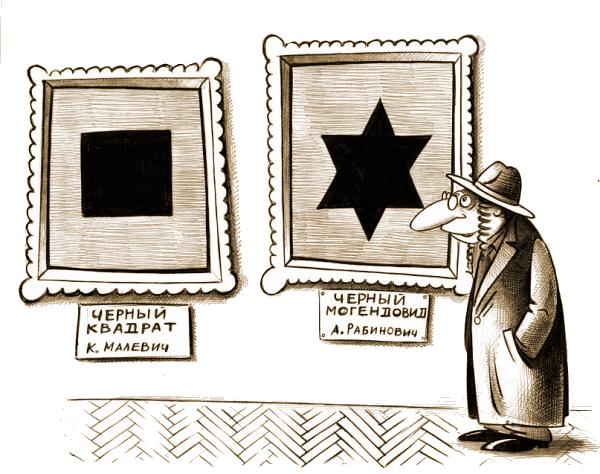 Рабинович (600x474, 331Kb)