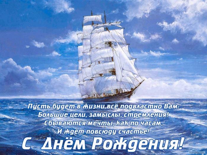 110316347_muzhchine (699x524, 344Kb)