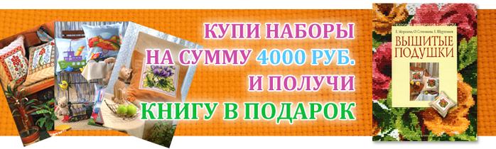 2634865_book (700x210, 255Kb)