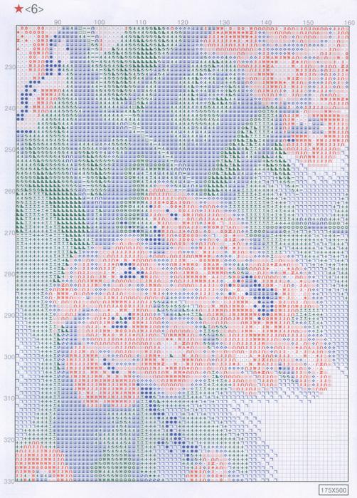 6 (502x700, 618Kb)