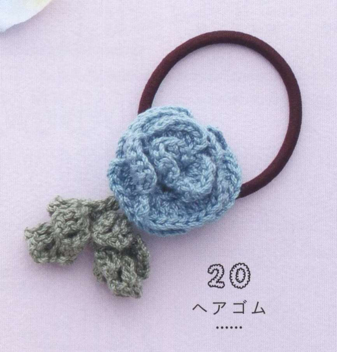 Asahi_Girls Style_425 (020) (671x700, 311Kb)