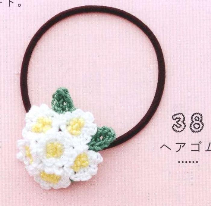 Asahi_Girls Style_425 (038) (700x684, 425Kb)