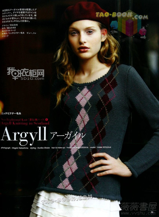 Одежда Схемы вязания