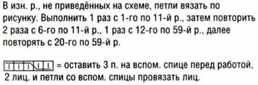 3416556_iv1I0qMJQPQ (507x168, 26Kb)