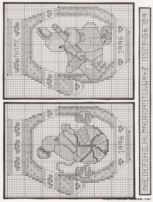 Вышивка. НОВОГОДНИЕ елочные шары и подвески (4) (530x700, 354Kb)