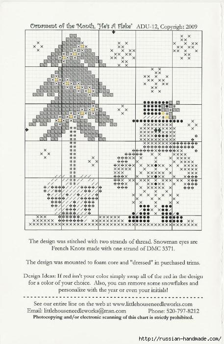 Вышивка. НОВОГОДНИЕ елочные шары и подвески (22) (457x700, 233Kb)